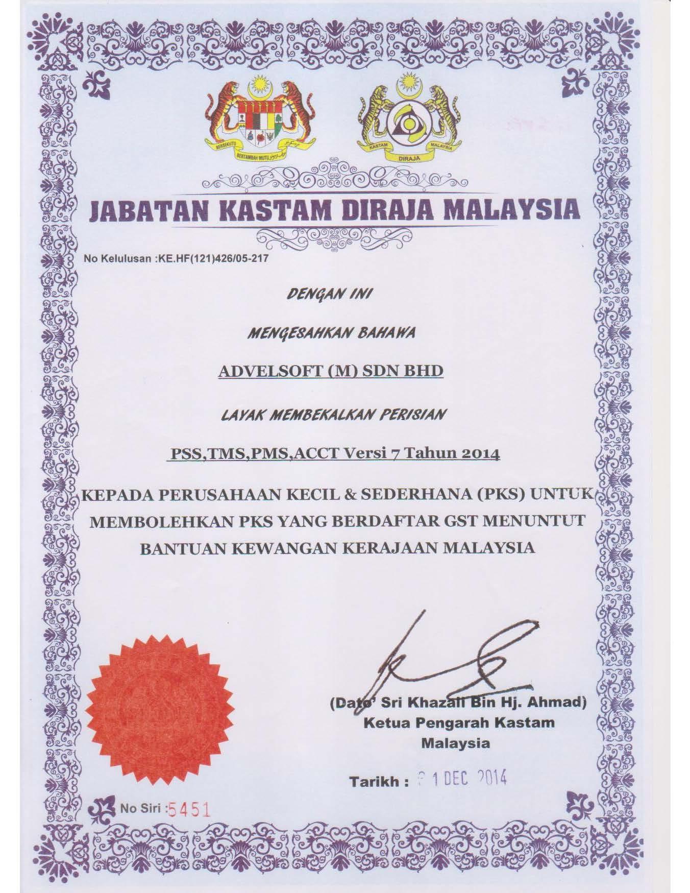 Gst Certificate Advelsoft M Sdn Bhd Selangor